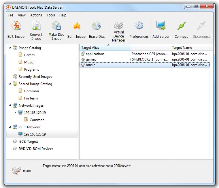 DAEMON Tools Net full screenshot